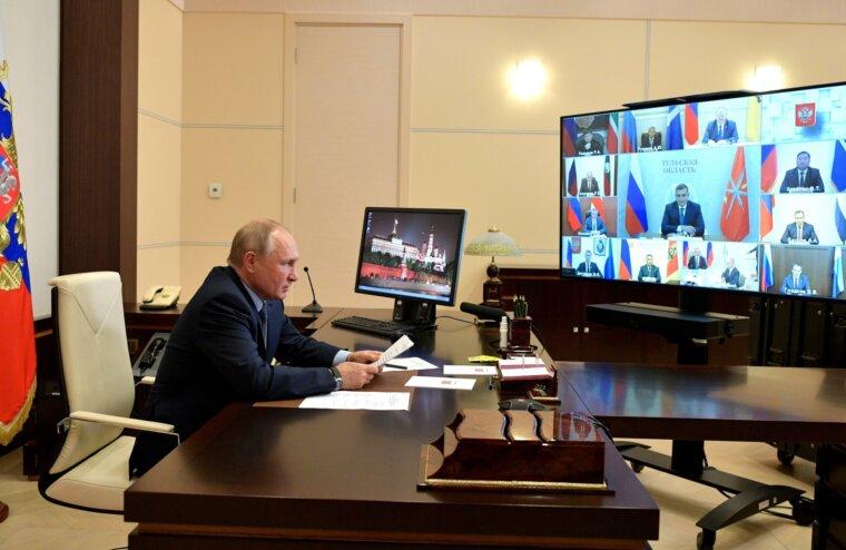 Владимир Путин отметил хорошие перспективы у Тверской области