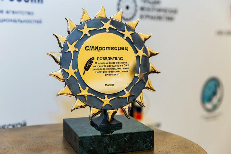 Журналисты Тверской области могут принять участие в профессиональном конкурсе