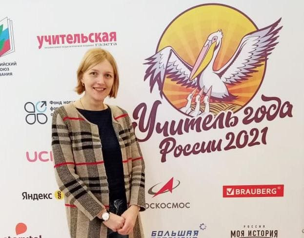 Жители Тверской области смогут отдать свой голос за лучшего учителя России