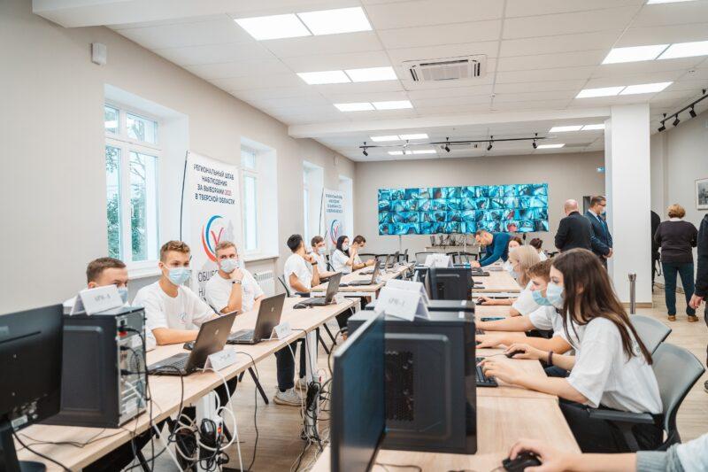 Центр общественного видеонаблюдения за выборами открылся в Твери