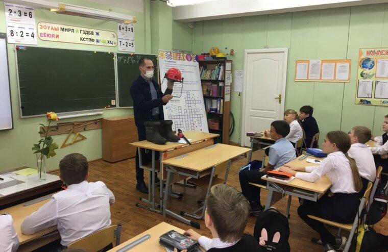 Сотрудники «Тверьэнерго» рассказали пятиклассникам о энергосбережении