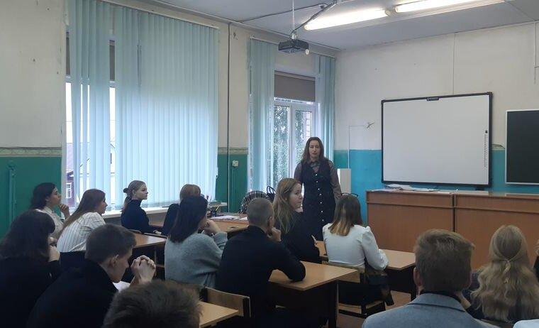 Школьники из Конаково побеседовали с судьёй