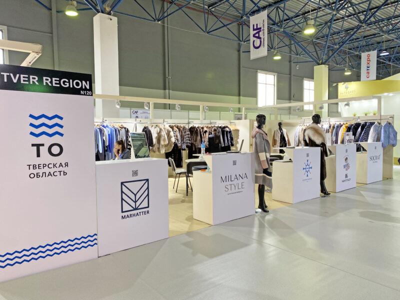На международной выставке моды в Казахстане участвуют пять тверских производств