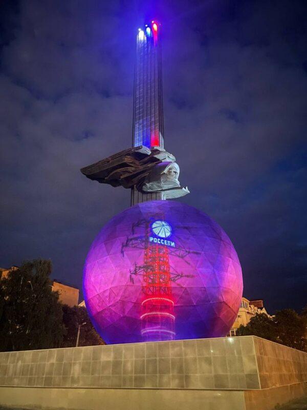 Филиал «Калугаэнерго» оформил главный символ города к 650-летию основания Калуги