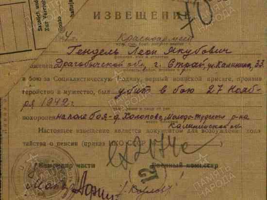 Поисковики разыскивают родственников погибшего в Тверской области красноармейца