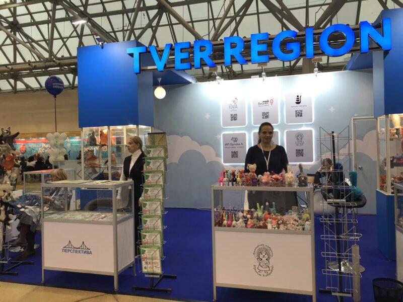 На международной выставке детских товаров восемь компаний Верхневолжья представляют свою продукцию