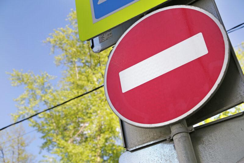 До 24 октября будет перекрыт Затверецкий бульвар в Твери