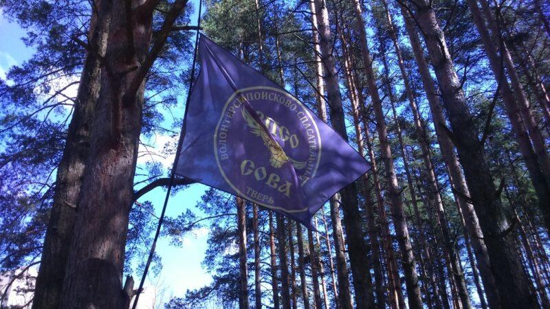 В Тверской области пропала женщина, которая нуждается в медицинской помощи