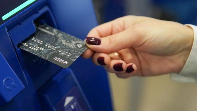 В Тверской области задержали похитительницу денег с карты