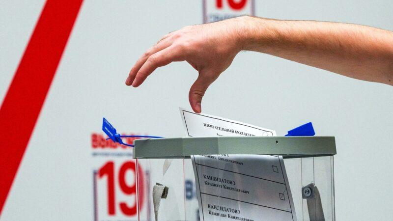 На Дальнем Востоке завершился первый день голосования