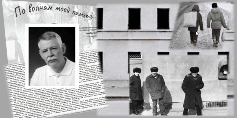 """В тверской Горьковке проходит фотовыставка Анатолия Смирнова """"По волнам моей памяти"""""""