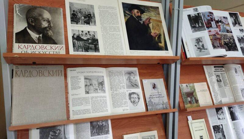 В Твери проходит выставка к 155-летию со дня рождения Д.Н. Кардовского