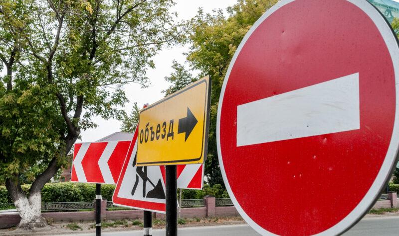 В Твери перекроют движение по улице Ржевская и переулку Вагжановский