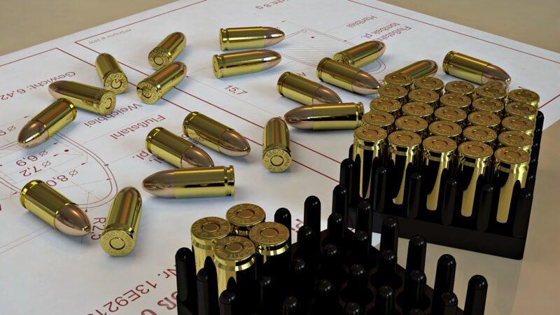 В Тверской области обнаружили сайты, где предлагали нелегальное боевое оружие