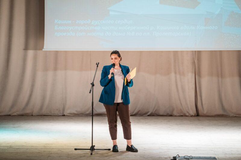 Большой шаг на пути к преображению: Юлия Саранова встретилась с гражданскими активистами Кашина