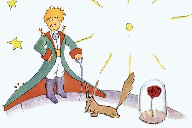 Тверская филармония приглашает на сказку с оркестром «Маленький принц»