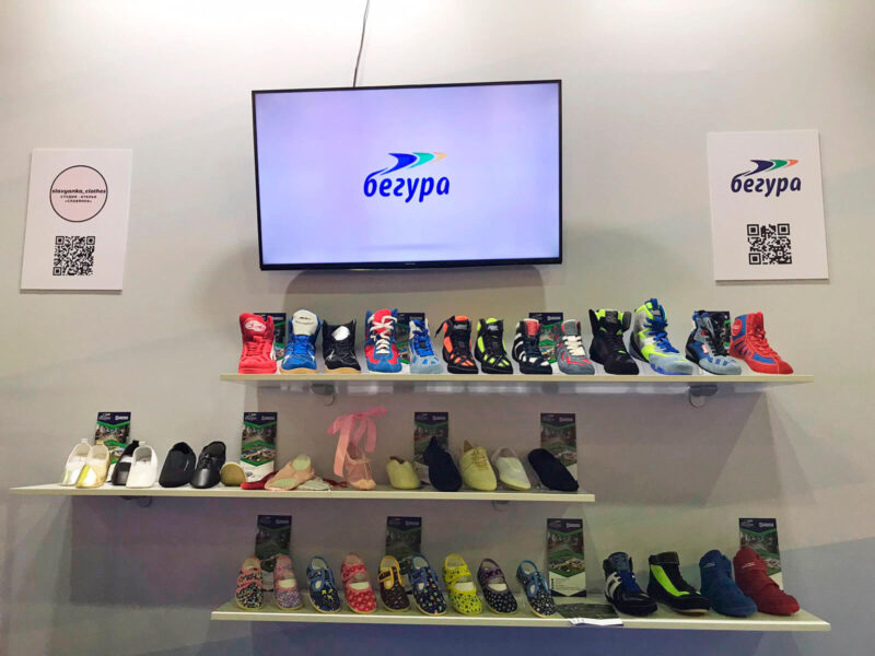 На международной выставке в Москве свою продукцию представляют семь компаний Тверской области