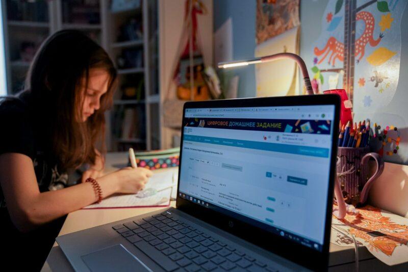 Школы Тверской области приглашают к участию во всероссийском конкурсе цифровых образовательных практик