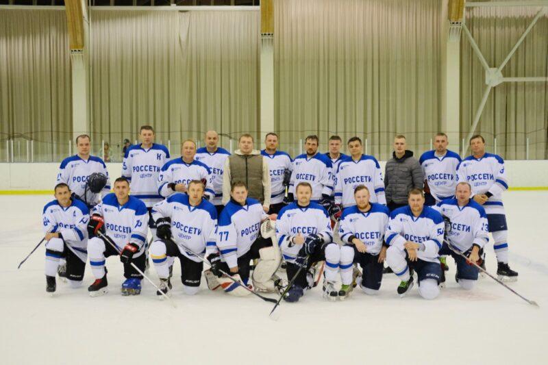 Хоккейная команда «Россети Центр» приняла участие в турнире Минэнерго России