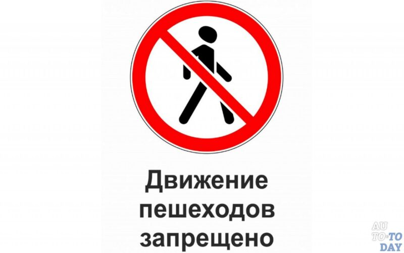 В Тверской области сбили 8-летнего ребёнка