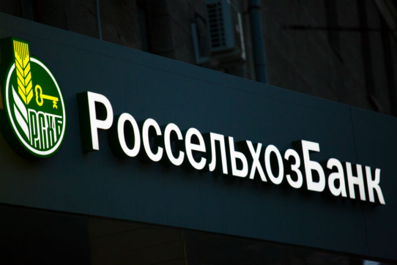 В Тверской области юридическим лицом вовлечено в оборот более 23 гектаров земель сельскохозяйственного назначения