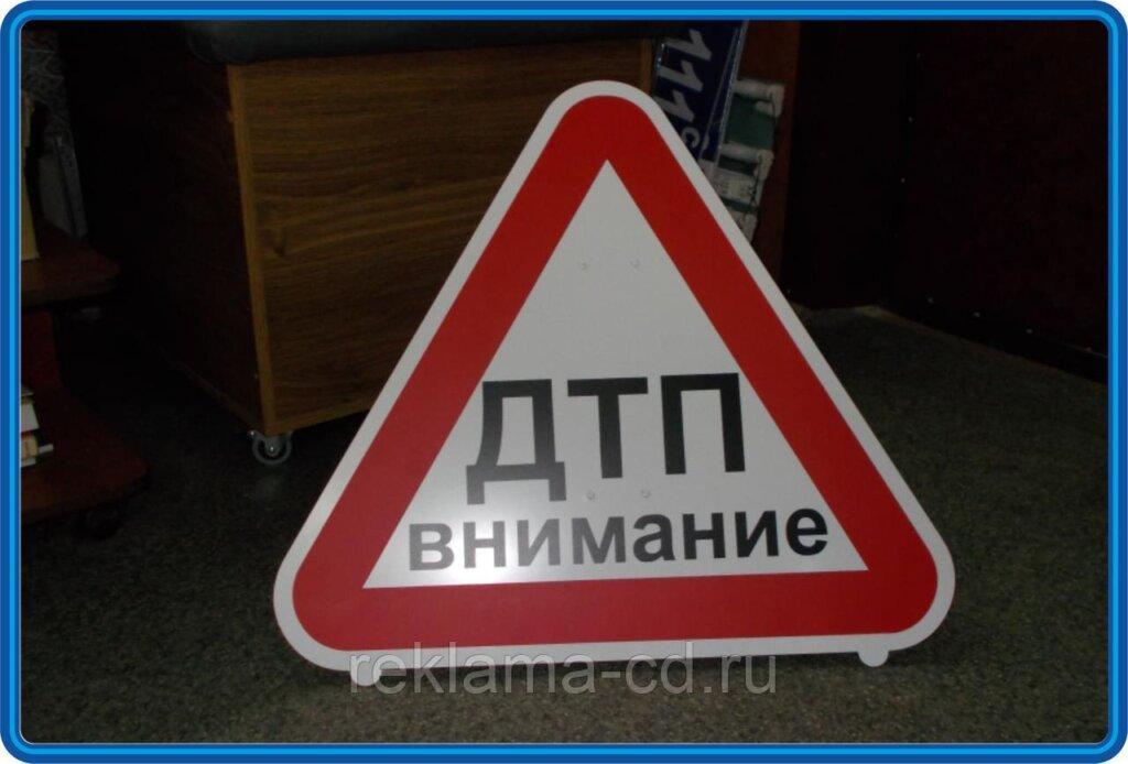 В Тверской области сбит пассажир, сидевший на дороге