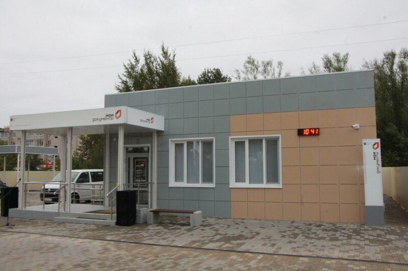 В Вышнем Волочке открылся новый филиал МФЦ