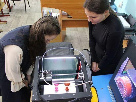 В Тверской области ученики осваивают новые технологии