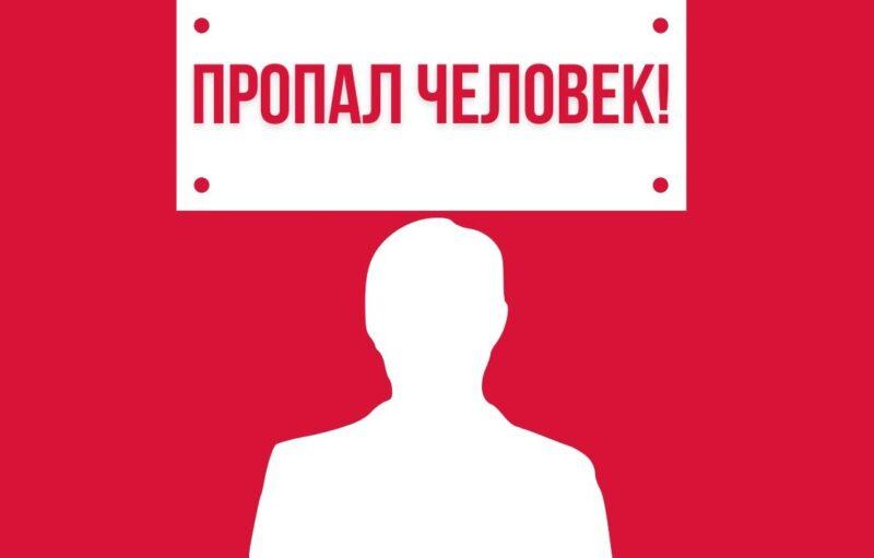 В Тверской области пропала пенсионерка