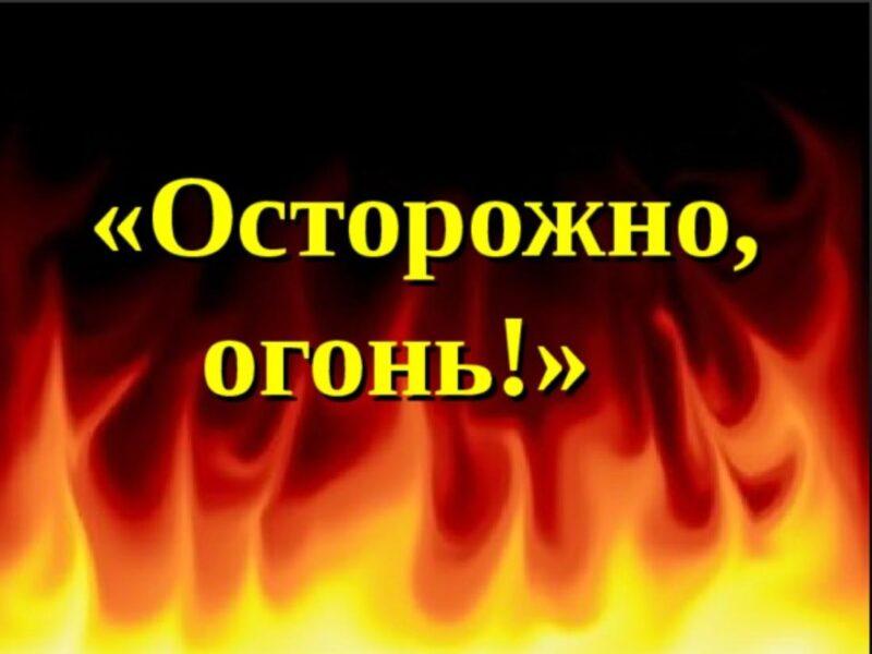 В Тверской области горело общежитие