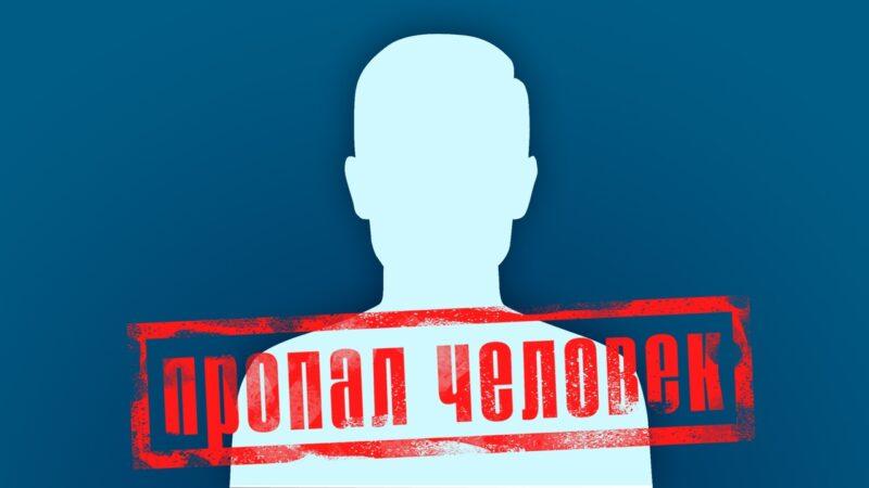 В Тверской области пропал мужчина
