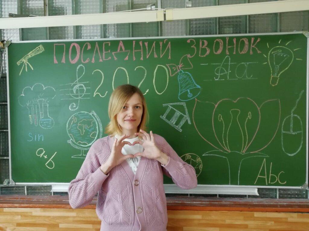 Педагог из Твери поборется за звание «Учитель года России-2021»