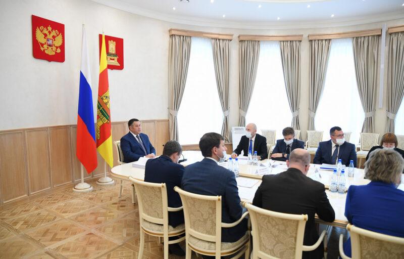 В Тверской области утверждены границы 18 особо охраняемых природных территорий