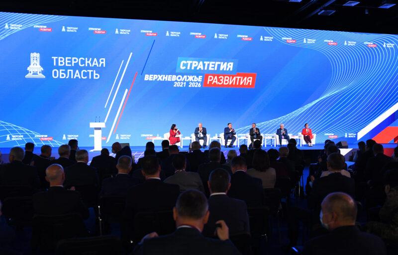 На форуме муниципальных образований Игорь Руденя представил Стратегию развития Тверской области до 2026 года
