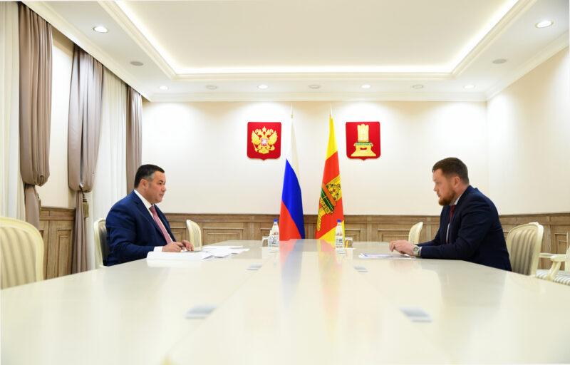 Губернатор Игорь Руденя провёл встречу с главой Ржева Романом Крыловым