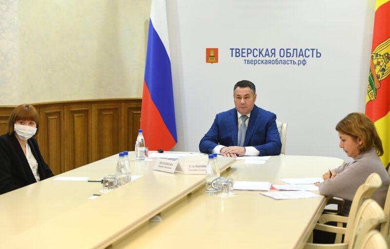 Игорь Руденя подчеркнул важность восстановления историко-культурного наследия Твери
