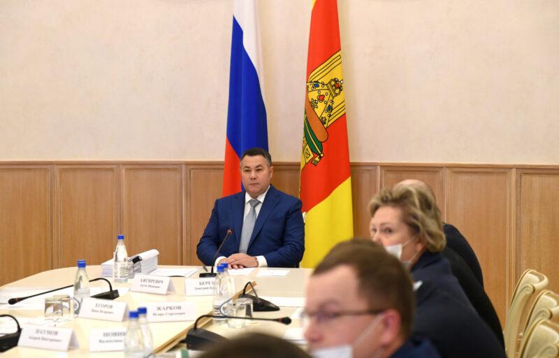 В Тверской области утверждены границы 14 особо охраняемых природных территорий