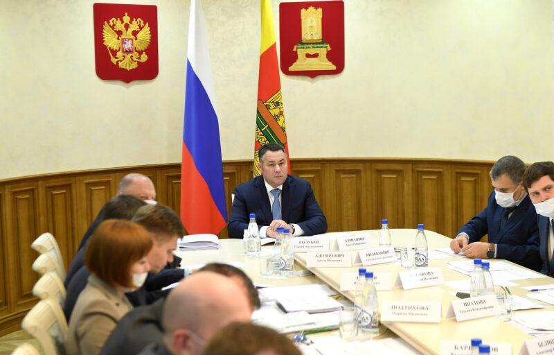 На модернизацию производства предприятию Тверской области предоставят поддержку