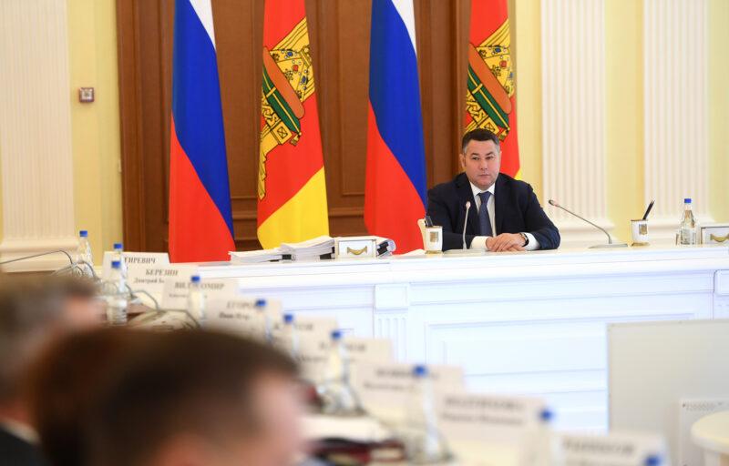 Губернатор заявил о полной газификации муниципалитетов Тверской области до 2025 года