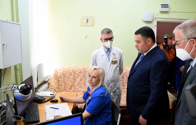 Губернатор Игорь Руденя посетил Конаковскую ЦРБ