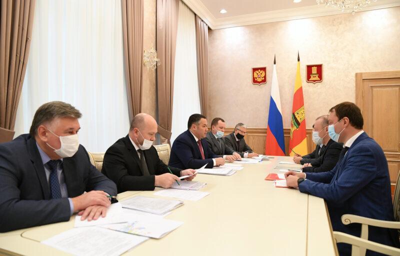 Игорь Руденя провел совещание по модернизации системы теплоснабжения Твери