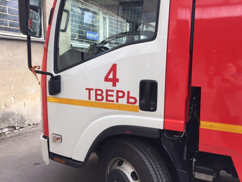 Имитация тушения пожара и эвакуация людей из здания – Почта России провела пожарно-тактические учения в Твери