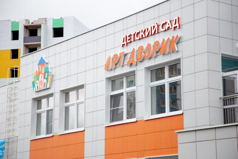 2021 – 2026: семь главных проектов Тверской области
