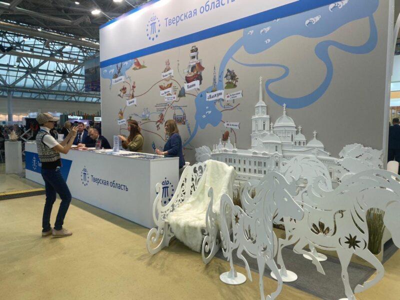 На международной выставке Тверская область представила новый маршрут для туристов