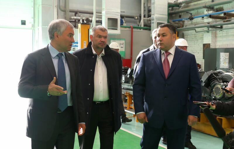 Вячеслав Володин и Игорь Руденя посетили тверской филиал компании «ПК Транспортные системы»