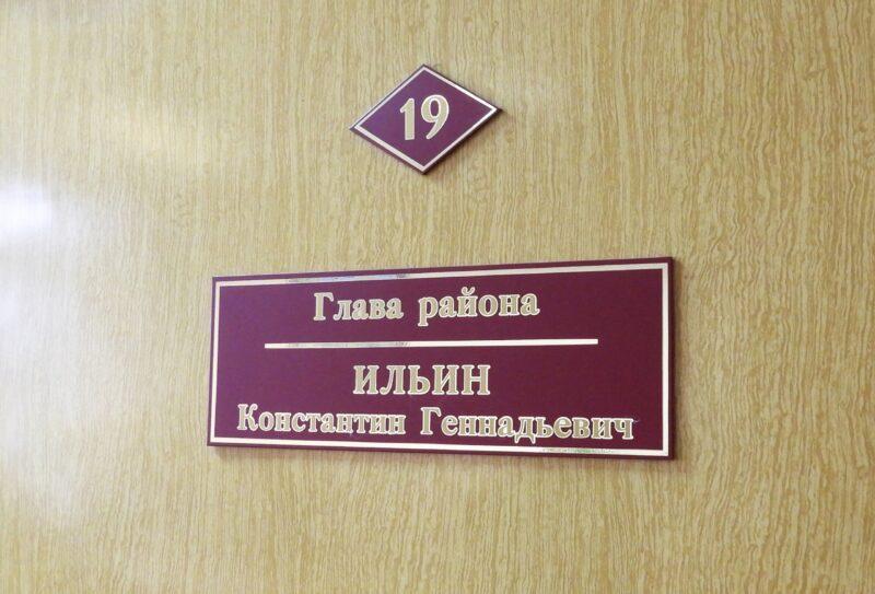 Глава Калязинского района посетил проблемные дома