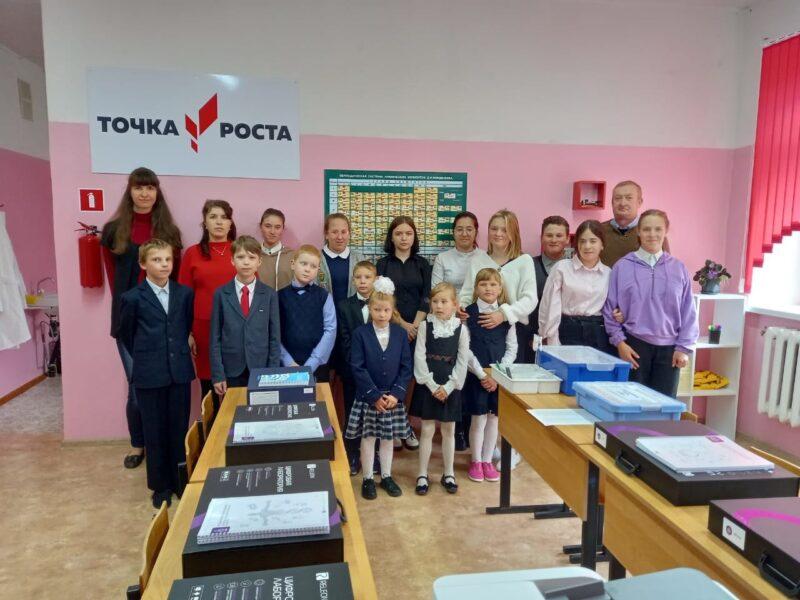 В Холмецкой школе Оленинского муниципального округа открылась «Точка роста»
