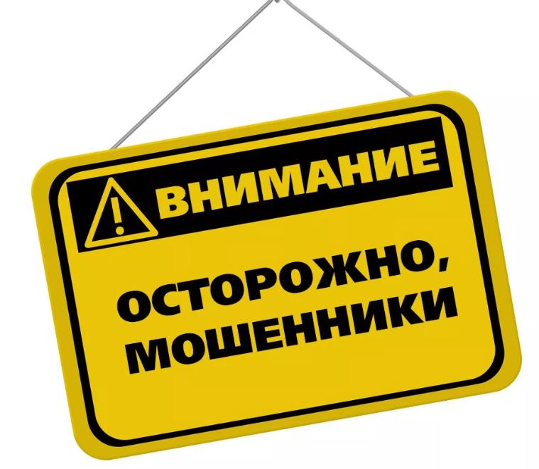 В Твери мужчину обманули на 40 000 рублей