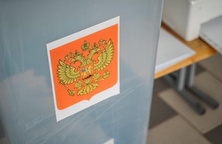 Игорь Руденя рассказал о безопасности и прозрачности выборов - 2021