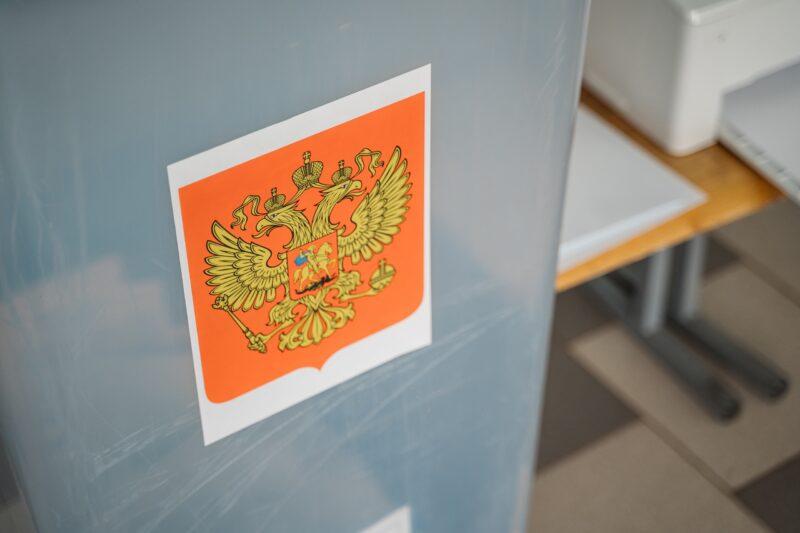 Наблюдатели отметили отсутствие нарушений на выборах в Тверской области
